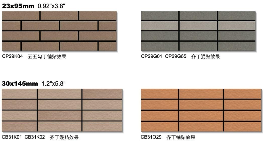 Green Thin Brick Zhonglei Group Building Exterior Wall Operation